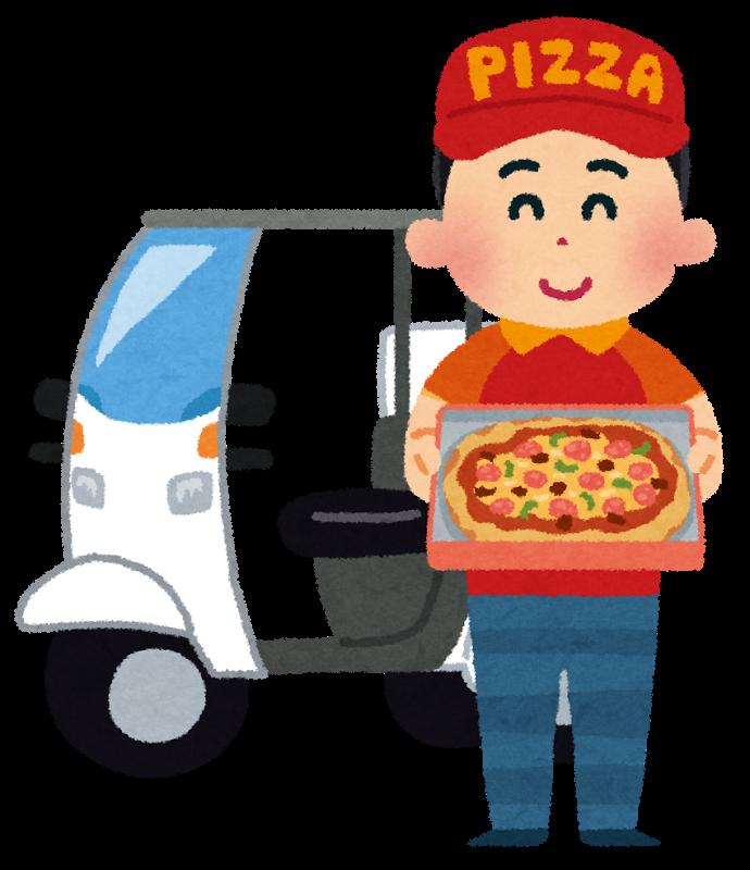 ピザのデリバリーの絵