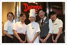 高校生歓迎 週3日~OK 旅館 時給1000円 冬休みだけの短期OK ゲストサービス